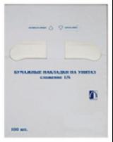 Индивидульные покрытия на унитаз 1/4 сложения 0500